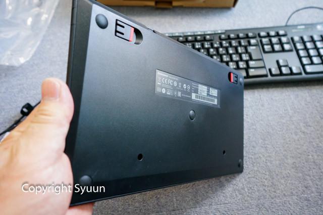 Lenovo_key6