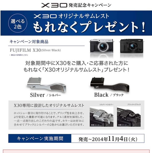 X30050