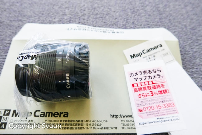 Efm1545mm-1020514