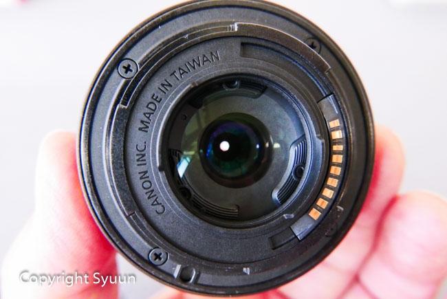 Efm1545mm-1020518