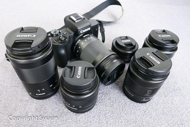 Efm1545mm-1020523