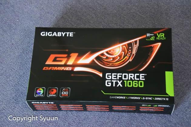 Gfgtx10601