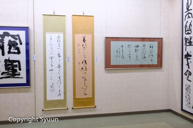 Hoshino1780