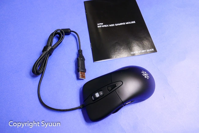 Mouse1020578
