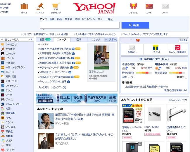 Yahoojapan01