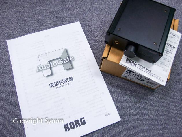 Korg104
