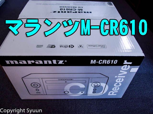 Cr61011