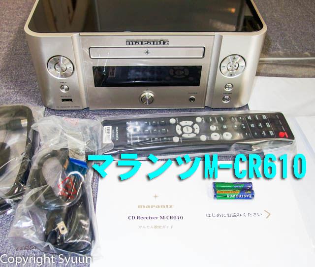 Cr61044