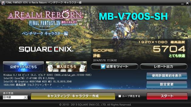 Ffmax19801080_5704
