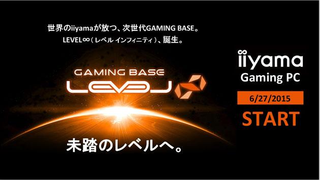 Level001