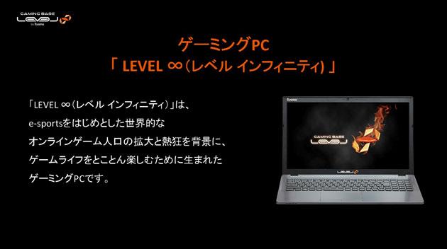 Level002