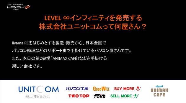 Level005