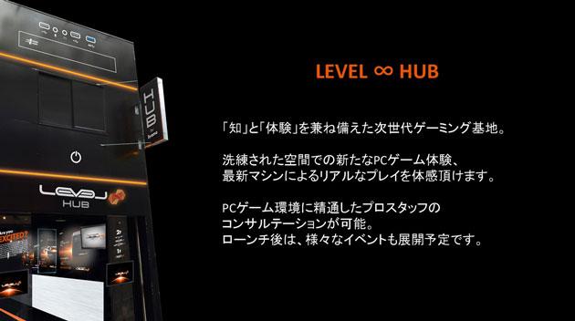 Level007