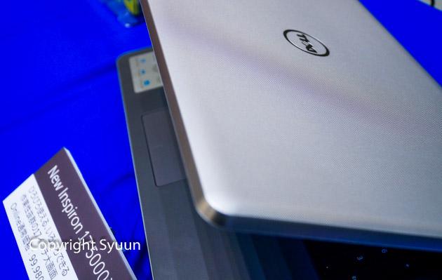 Dell1750002