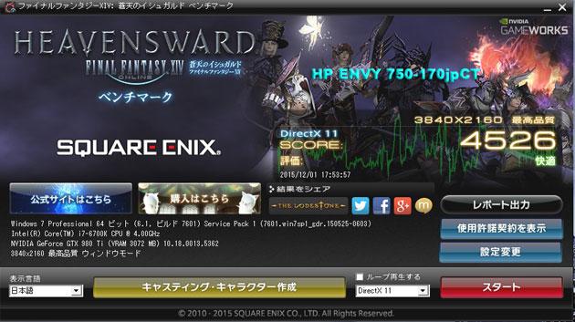Ffx114k4526