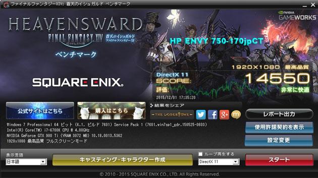 Ffx11max14550