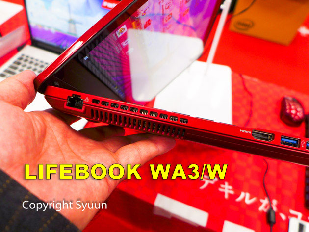 Lifebookwawah4