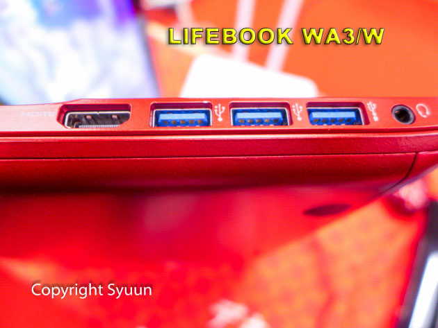 Lifebookwawah6