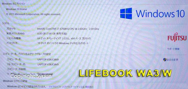 Lifebookwawah7