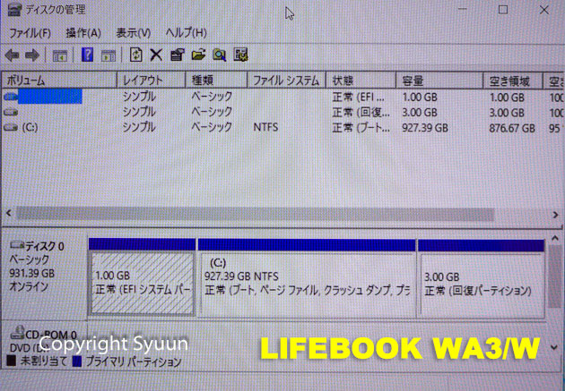 Lifebookwawah8