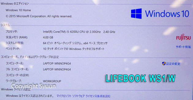 Lifebookws1wsh2