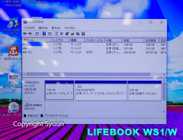 Lifebookws1wsh3