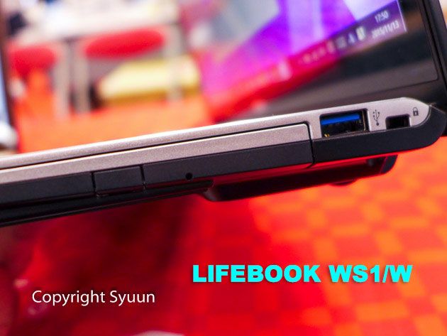 Lifebookws1wsh4
