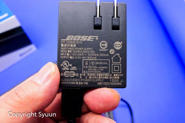 Bose5