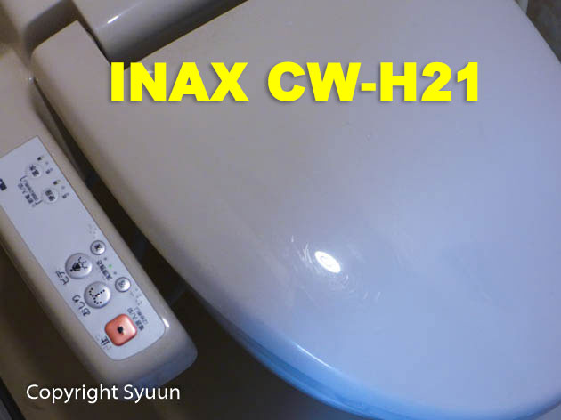 Cwh2171