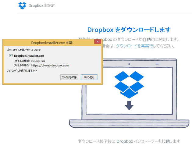 Dropbox005
