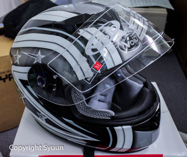 Helmet5