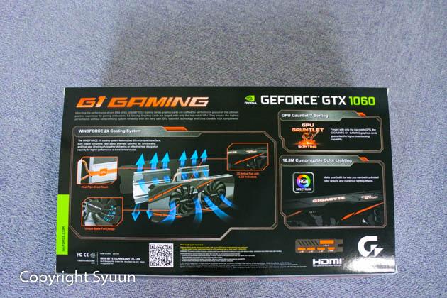 Gfgtx10609