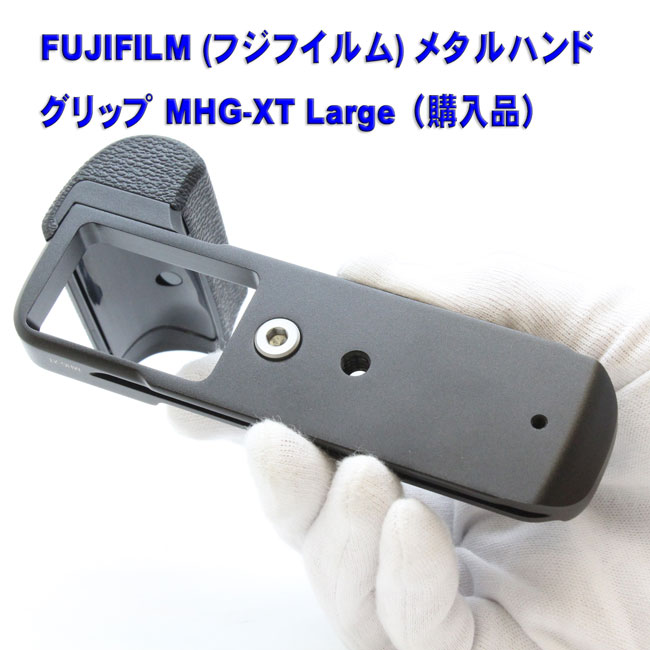Fujifilmmhgxtlarge01