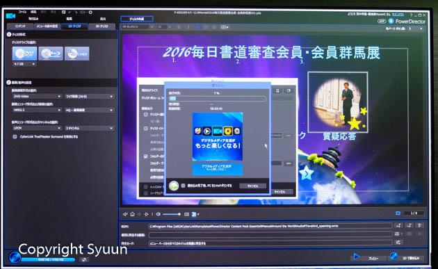 Fujifilm_test20