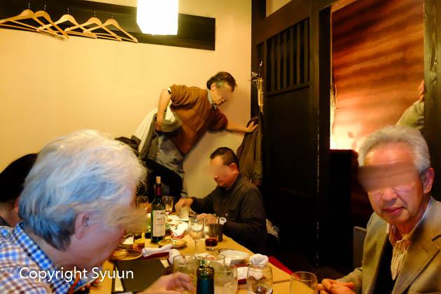 Fujifilm_food101