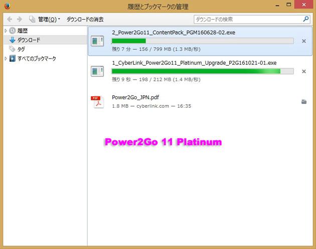 P2go11_07
