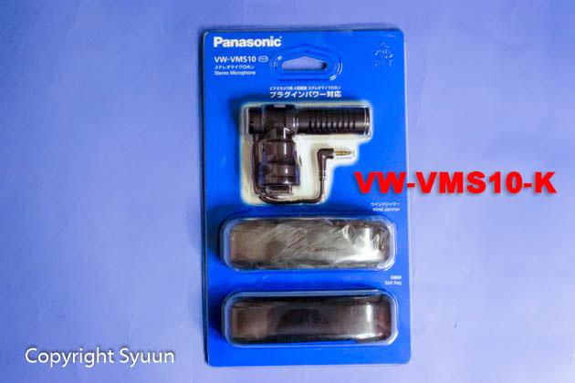 Panasonic11jpg