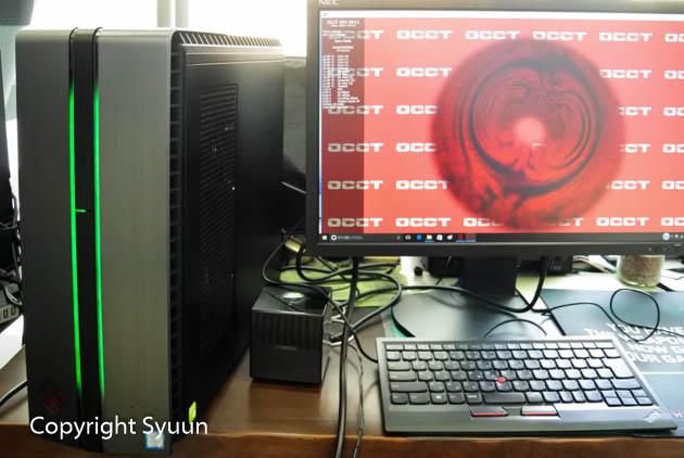 Omen_by_hp_desktop_8704