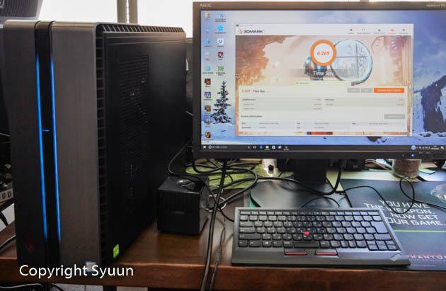 Omen_by_hp_desktop_8705