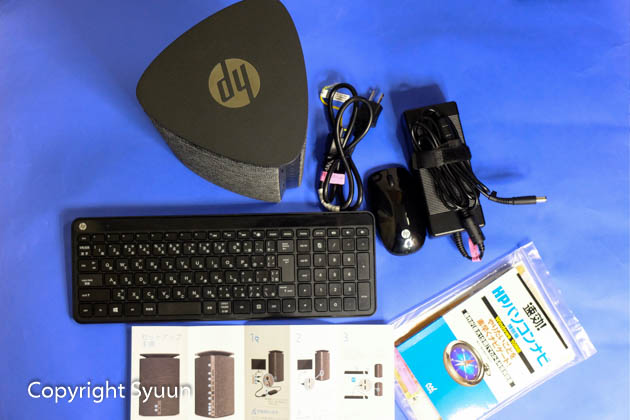 Hp_pavilion_wave_60013