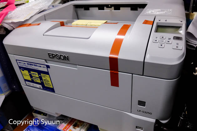 Epson322