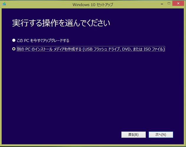 Microsoft1021