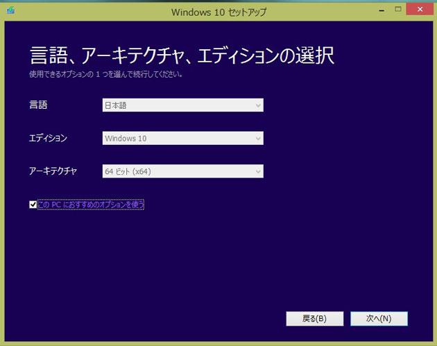 Microsoft1031