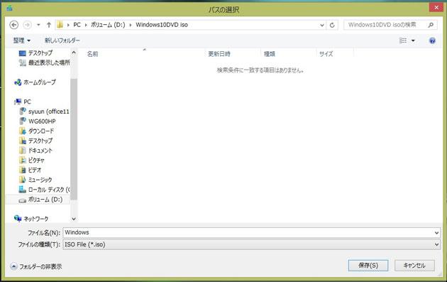 Microsoft1051