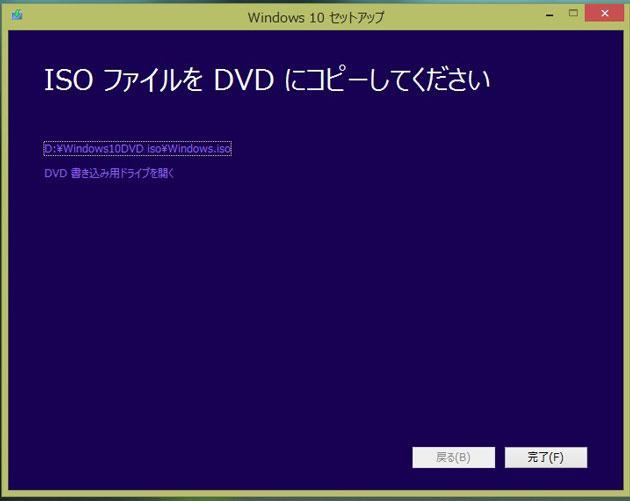 Microsoft1071