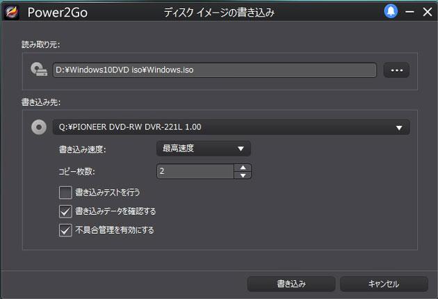 Microsoft1081