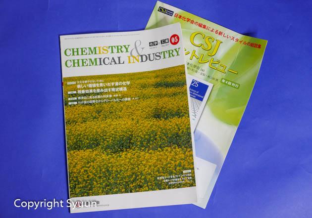 Chemi1