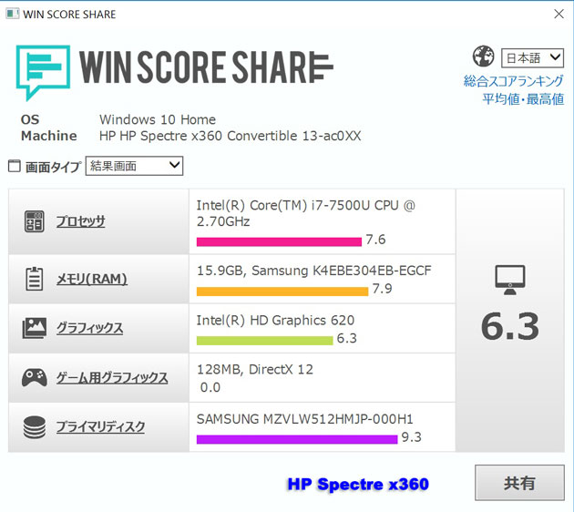 Winscore001