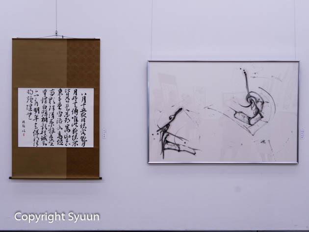 Hakugen1