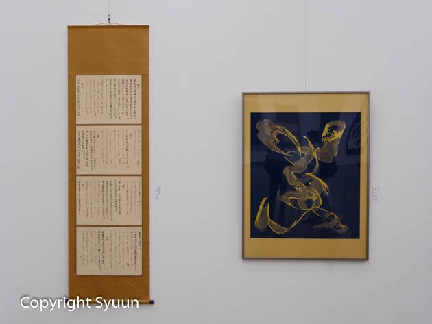 Hakugen13